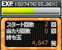 01(ノз`)ペチッスタート
