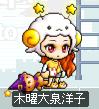 10あ~かわぃ~w