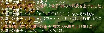 09( ´∀`)Σ⊂(゚Д゚ ) なんでやねん!いぬkくろちゃん