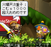 06こむs1000UPヽ(*´∀`)ノ*.o゜+:,*オメデトゥ*:,+゜o.*