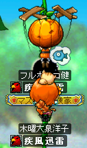 02かぼちゃはどっちでしょう