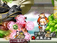 08早速・・・(ノ_ ;)