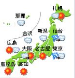 10-01:::( ^^)T ::: 雨だ