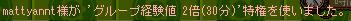 18倍だwww(*`・益・´)ゞありデシ☆