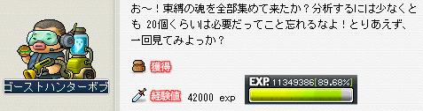 11モフッ(´▽`*)