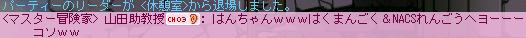 05゚+.(ノ。・ω・)ノ*.オオォォ☆゚・:*☆はんちゃん