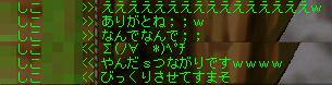 02Σ(-x-;)ナ、ナニッ?!