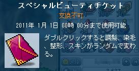 08(*゜・゜)ンッ?これゎ?