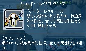 01DBの新しいスキルさ