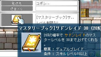 01ゆりc(*`・益・´)ゞありデシ☆