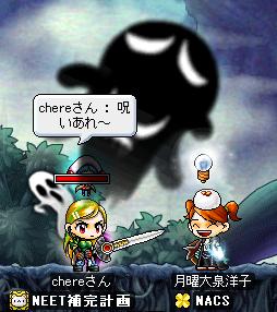 09呪いのねかまんさん Σ(lllД`艸|;)!!