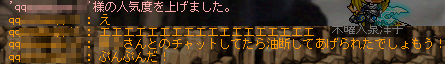 03(ノω`)ププッいい反応です