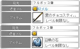 07メルの意味は(*^m^*) ムフッ