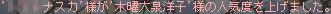 14(。-`ω´-) いつもやられる・・・orz+orz=orz*2