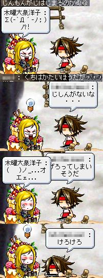 11(  )ノ_...オエェ...???