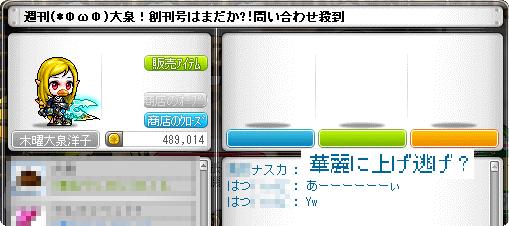 06ナスカ!!!