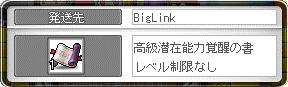 02クイズの商品だwヾ(*´Д`*)カムサハムニダ!!