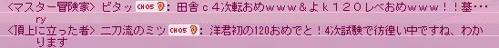 17゚+.(ノ。・ω・)ノ*.オオォォ☆゚・:*☆ありりー