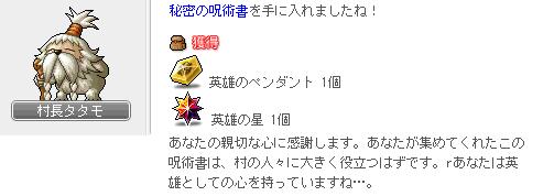 16獏c(ノω・、) ウゥ…ありがとおぉ