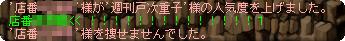 03(。-`ω´-) あずk・・・アリ