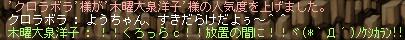 01(∴`┏ω┓´)/コラァー!!