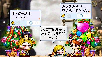09(´∀`*)ノシ バイバイ