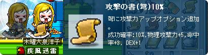 06ヤタ━━━━━━ヽ(´∀`*)ノ ━━━━━━!!!!