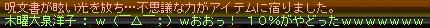09(*´゚,_っ゚)´.;.:;*.':;*.':;ブッ宿たww