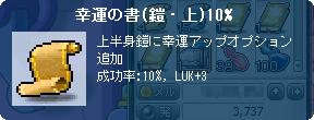 08この勢いで(b´∀`)ネッ!