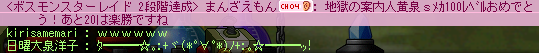 17゚+.(ノ。・ω・)ノ*.オオォォ☆゚・:*☆メカよみs100