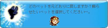 13おかげさまでヽ@(o・ェ・)@ノ♪るんるんきゃ