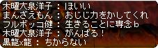 04jkmかぃ?