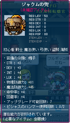 09(*´ω`*)モキュ