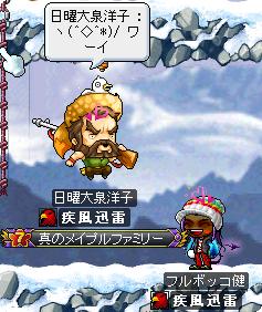 08大喜びヤタ━━━━━━ヽ(´∀`*)ノ ━━━━━━!!!!