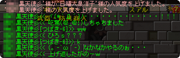 03ひろsサブに(ノз`)ペチッ