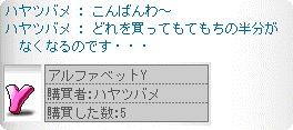 01燕さんのコメ(ノω・、) ウゥ…