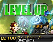 08゚+.(ノ。・ω・)ノ*.オオォォ☆゚・:*☆100