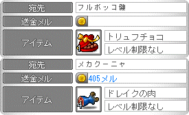 01発送島酢