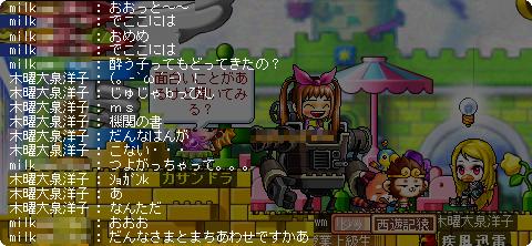 10゚+.(ノ。・ω・)ノ*.オオォォ☆゚・:*☆ゆーcだぁ