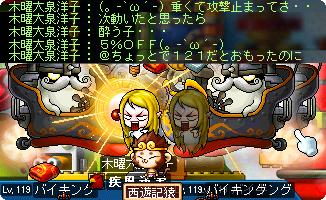 11(´・ω・`)ショボーン