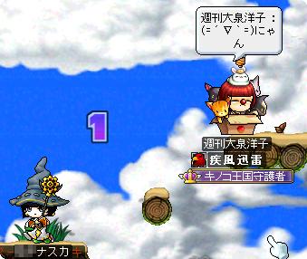 04ナスカキタ━━━☆。:+ヾ(*゚∀゚*)ノ+:。☆━━━ッ!