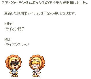 03かわ.゚+.(´∀`*).+゚.ぃぃ ぽんでw