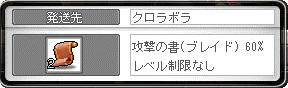 08宅配(*`・益・´)ゞありデシ☆