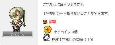 07指輪いくつくれるの?!