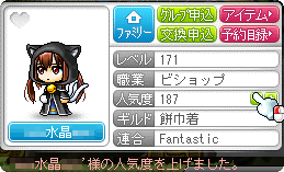 05゚+.(ノ。・ω・)ノ*.オオォォ☆゚・:*☆餅巾着