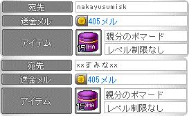 02送っておきます(*´∇`*)