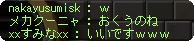 01(〃`▽´)b オッケィ♪ということね!