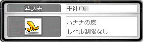 01平殿からの宅配・・・