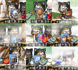 07武陵カード