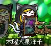10無事完了(`・ω・´)ゞビシッ!!
